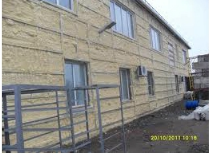 Thermal insulation of houses