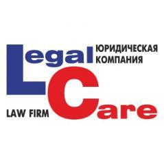 Юридическая компания Legal Сare