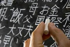 Japanese courses, courses of foreign languages