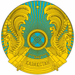 The press and stamps in Astana