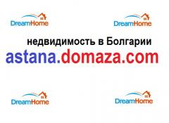 Real estate in Bulgaria from Astana