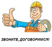 Cleaning of blockages in Almaty