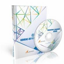 The courses AutoCAD and KOMPAS-3D in English in