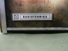 Utilization of radio engineering