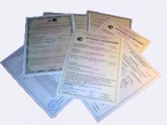 Certification of goods