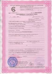 Registration of certificates of conformity
