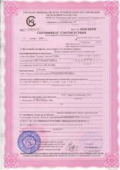 Registration of certificates of conformity