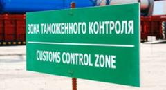 Load customs clearance from China to Kazakhstan