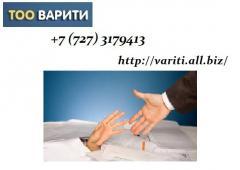 Accounting maintenance of activity