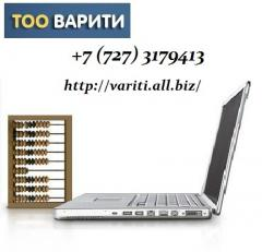 Accounting services and maintenance, assignment of