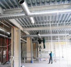 Proyectacion de sistemas de ventilacion