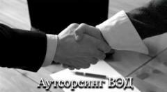Representative services in Astana