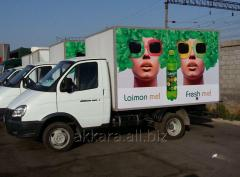 Branding of transport from AK-KAPA