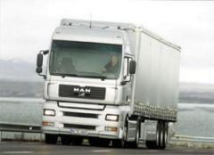 Отслеживание грузов при транспортировке