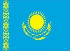 Kazakh in Online Language Studi