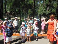 Курсы актера-ведущего для детей  Детский сад