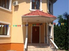 Kindergarten of Almaty