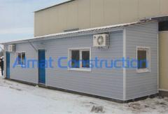 External covering of the case metal siding and