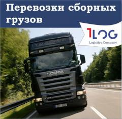 Transportation of the equipment to Kazakhstan