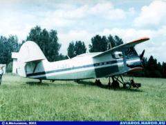 Авиационно-химическая обработка полей