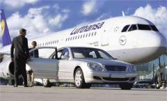 Meetings at the airport in Kazakhstan