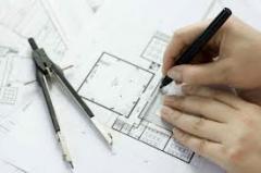 Проектирование систем водоснабжения и канализации,