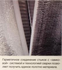Утепление ангаров утеплителем Тепофол