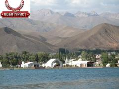Air flights to Issyk Kul, Alakol and Pine-fores