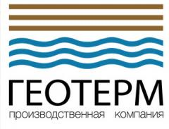 Geological support, registration of the contract