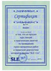Ремонт аппаратов ИВЛ