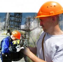 Examination of industrial safety of dangerous
