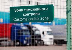 Customs clearance of loads