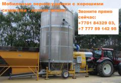 Прямые поставки агротехники: стационарные и