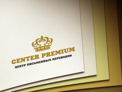 Бюро переводов ТОО Center Premium