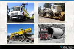 Transport service of projects
