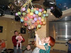Sphere surprise in Almaty for a children's