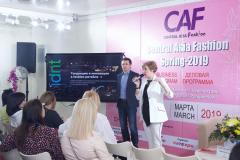В рамках Международной выставки Central Asia Fashion были озвучены итоги маркетингового исследования