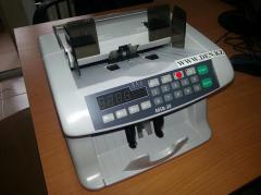 Repair of the banknote counter