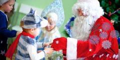 Дед Мороз и Снегурочка в Усть-каменогорске