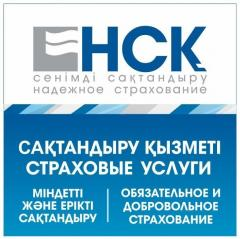 Medical insurance for the companies