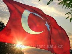 Turkish courses in Almaty