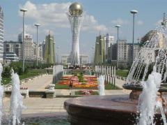 Лечение в Казахстане