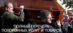 Funeral services funeral burea