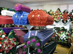 Funeral services in Almaty