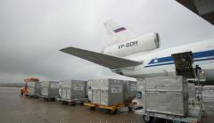 International air transportation of freights No. 1