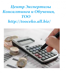 Tax support of the enterprises