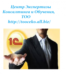 Accounting help, maintaining accounts departmen