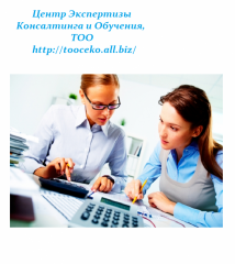Maintaining accounts department, conducting tax
