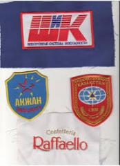 Design of chevrons in Almaty