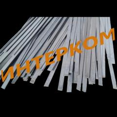 The strip is steel galvanized